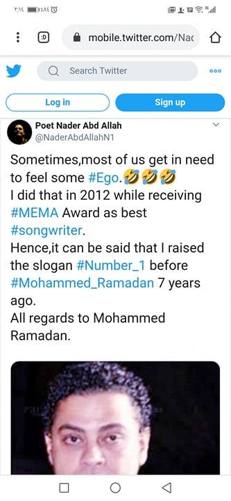 حساب الشاعر نادر عبد الله على تويتر (2)