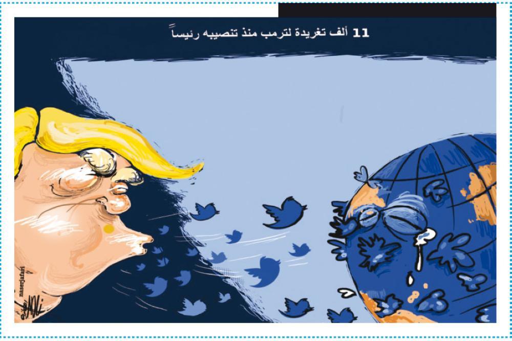 الرأي - الأردنية