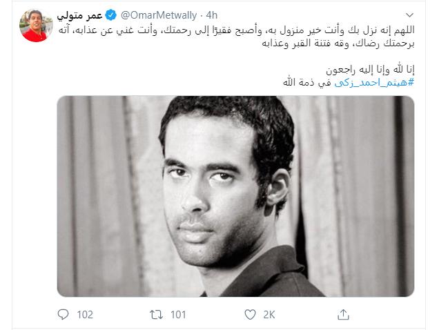 عمر متولى