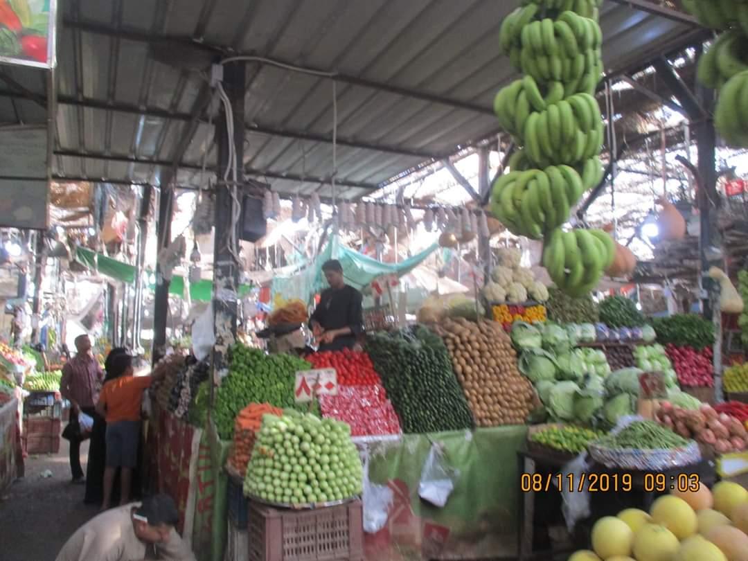 أسعار الخضروات والفاكهة  (1)