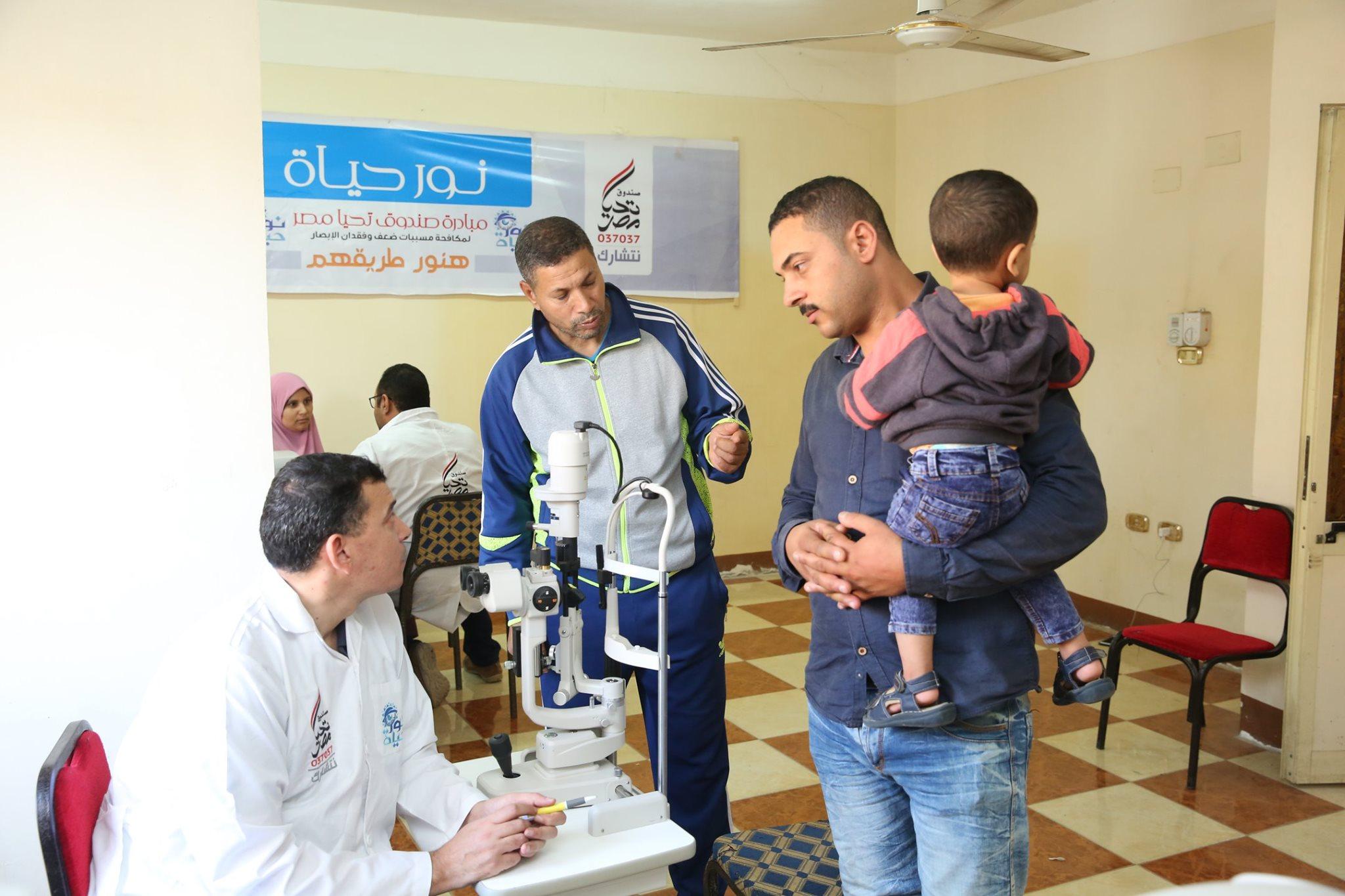مبادرة نور الحياة بكفر الشيخ (1)