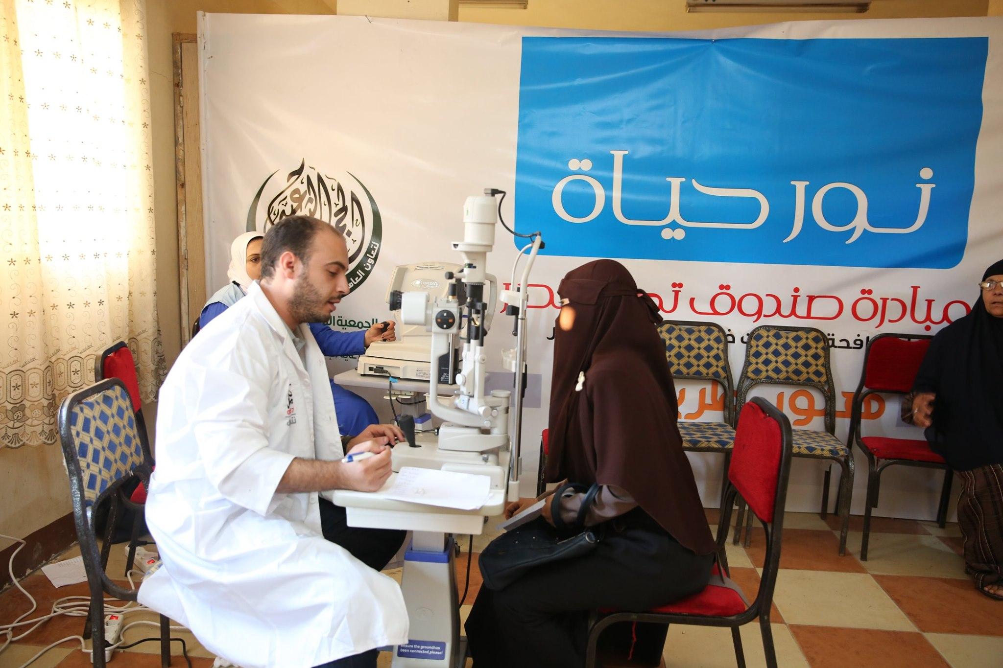 مبادرة نور الحياة بكفر الشيخ (4)