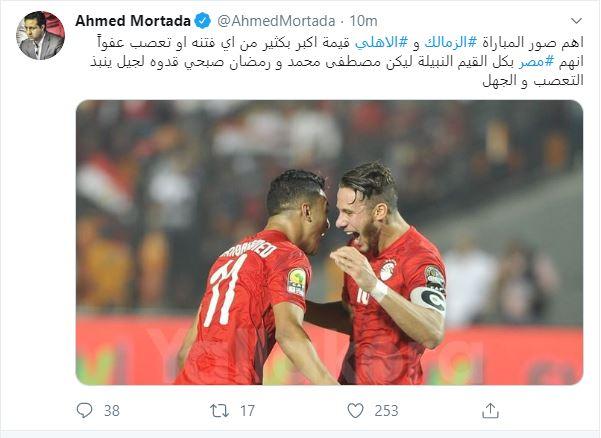 احمد مرتضي