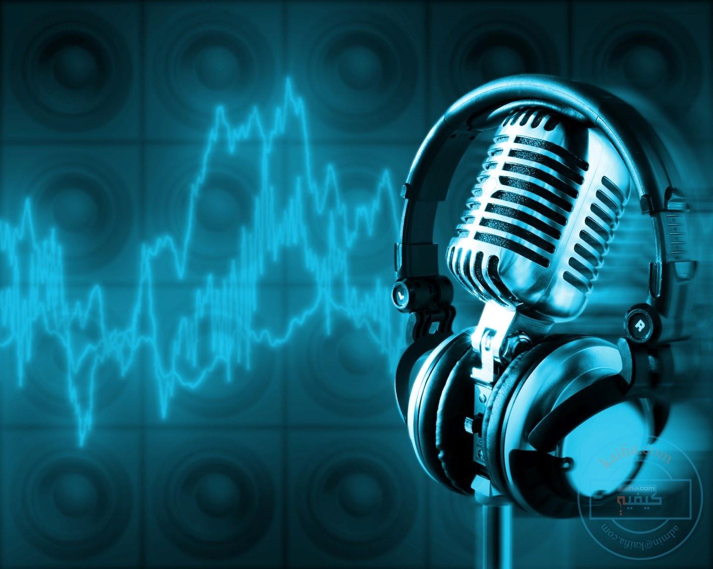 كيفية-تحسين-الصوت-للغناء
