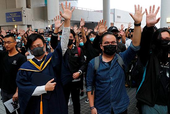 احتجاجات بهونج كونج