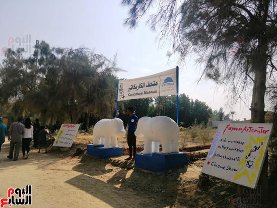 مهرجان قرية تونس للخزف والفخار فى الفيوم (9)