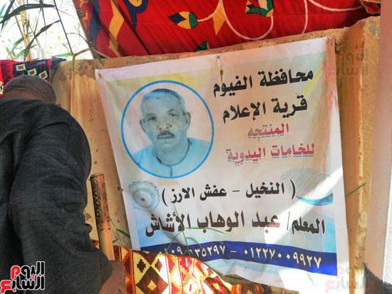 مهرجان قرية تونس للخزف والفخار فى الفيوم (13)