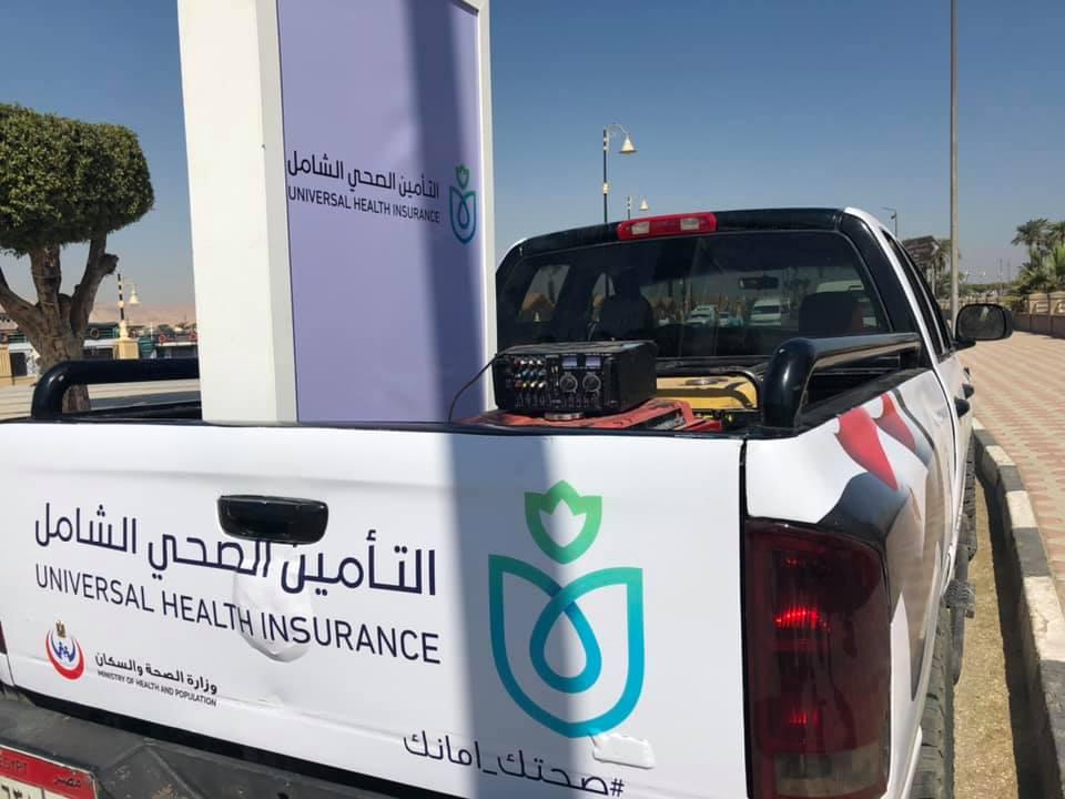القافلة المتنقلة لمشروع التأمين الصحي الشامل قدمت توعية مميزة للأهالي بالمنظومة (17)