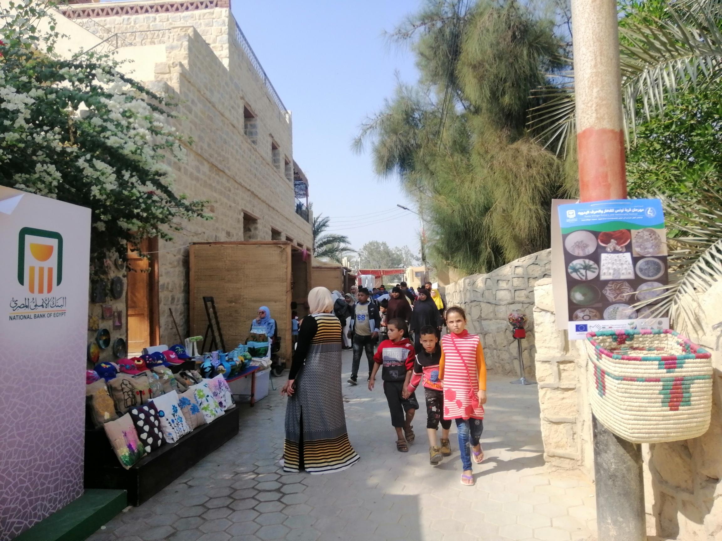 مهرجان تونس التاسع للخزف والفخار (3)