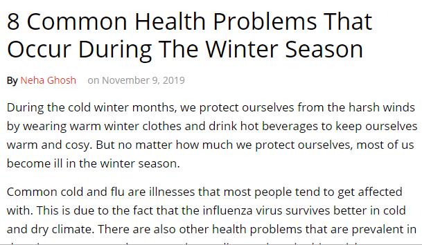 مشاكل البرد