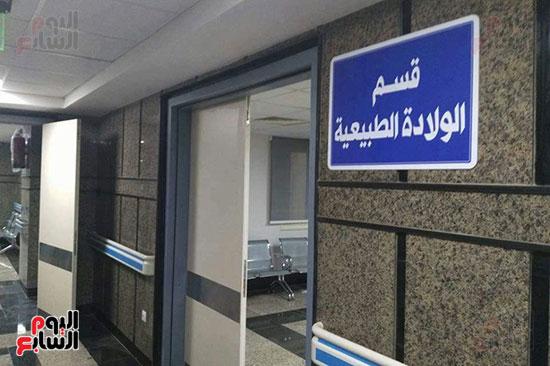 مستشفى-النجيلة-المركزي-بعد-تطويرها-(3)
