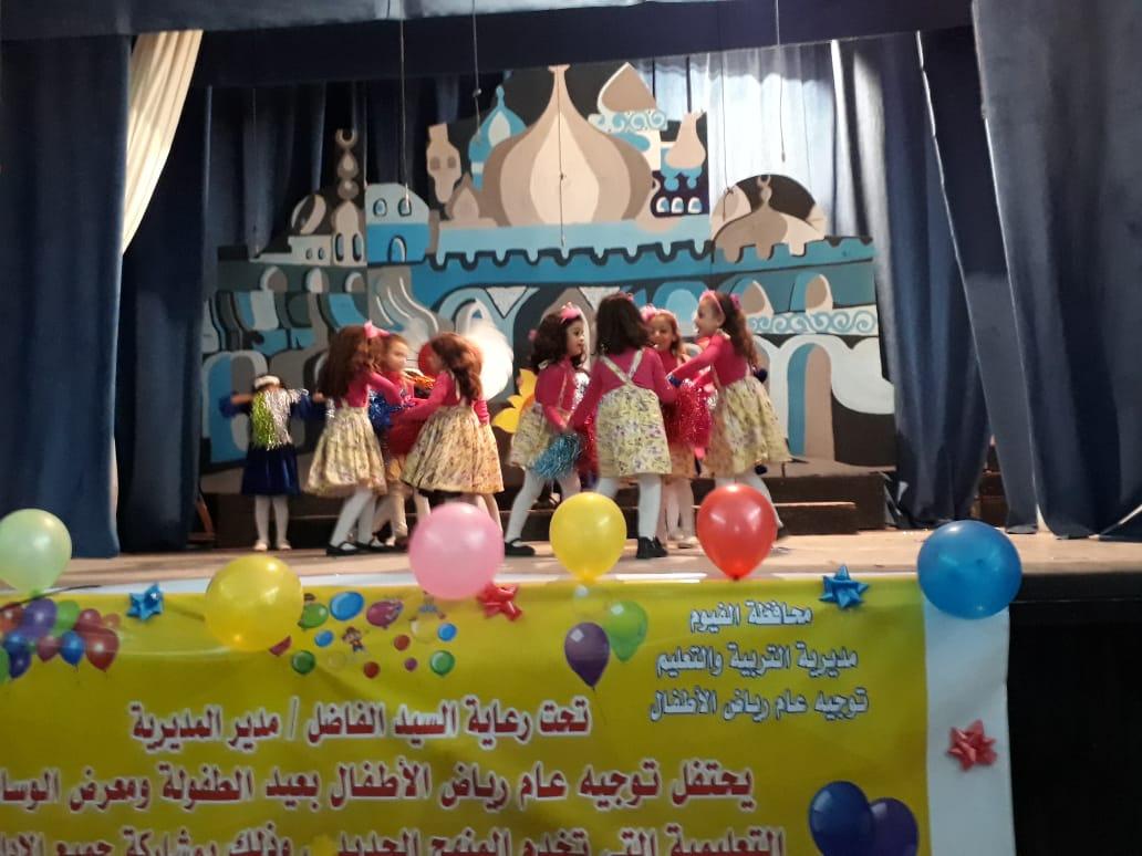 مهرجان عيد الطفولة (3)