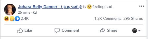 جوهرة على فيس بوك