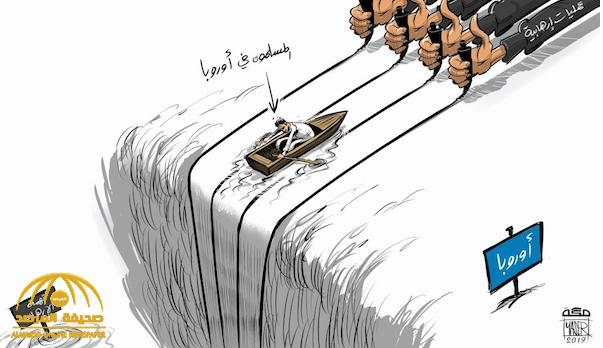 صحيفة مكة السعودية