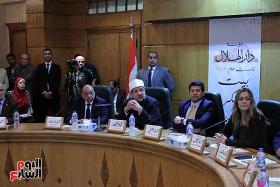 مؤتمر الشأن العام (1)