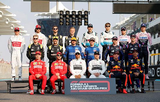 المشاركون فى السباق