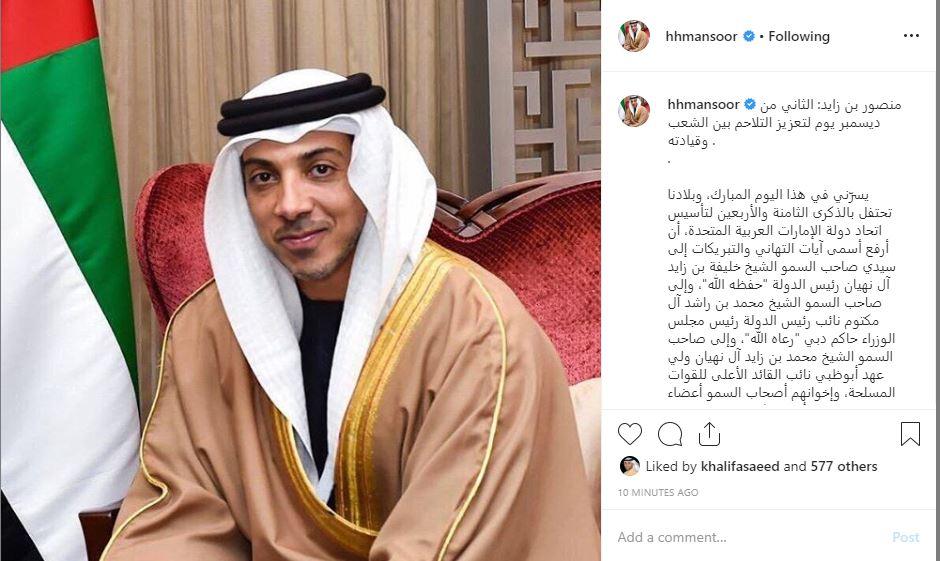 الشيخ منصور بن زايد آل نهيان يحتفل باليوم الوطنى للإمارات فى ذكراه الـ48