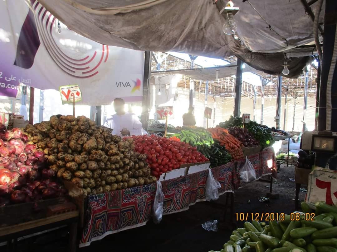 أسعار الخضروات  (2)