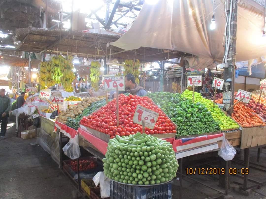 أسعار الخضروات  (4)