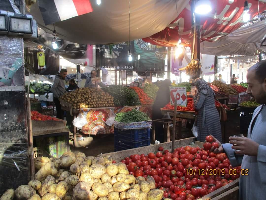 أسعار الخضروات  (1)