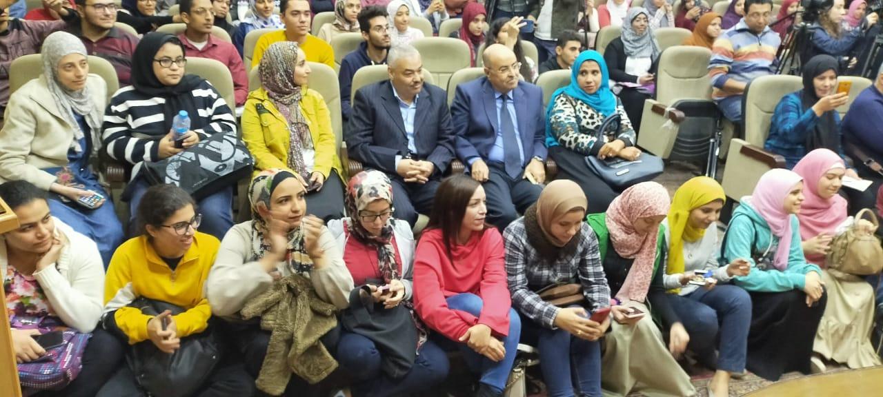 ندوة كلية العلوم جامعة عين شمس  (2)