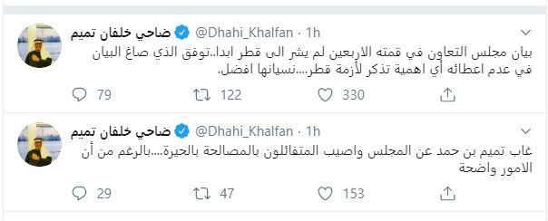 ضاحى خلفان يتحدث عن غياب أمير قطر فى القمة الخليجية