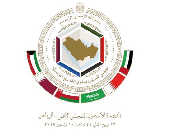 القمة الخليجية (2)