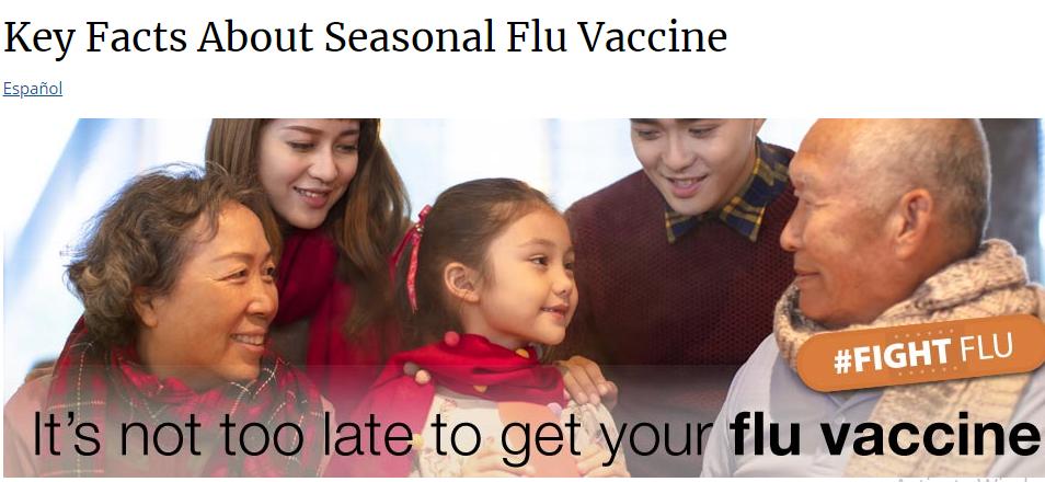 تطعيم الانفلونزا
