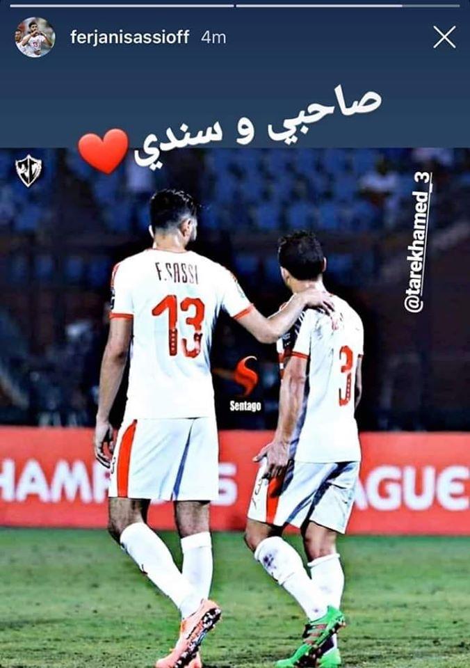 ساسى و طارق حامد