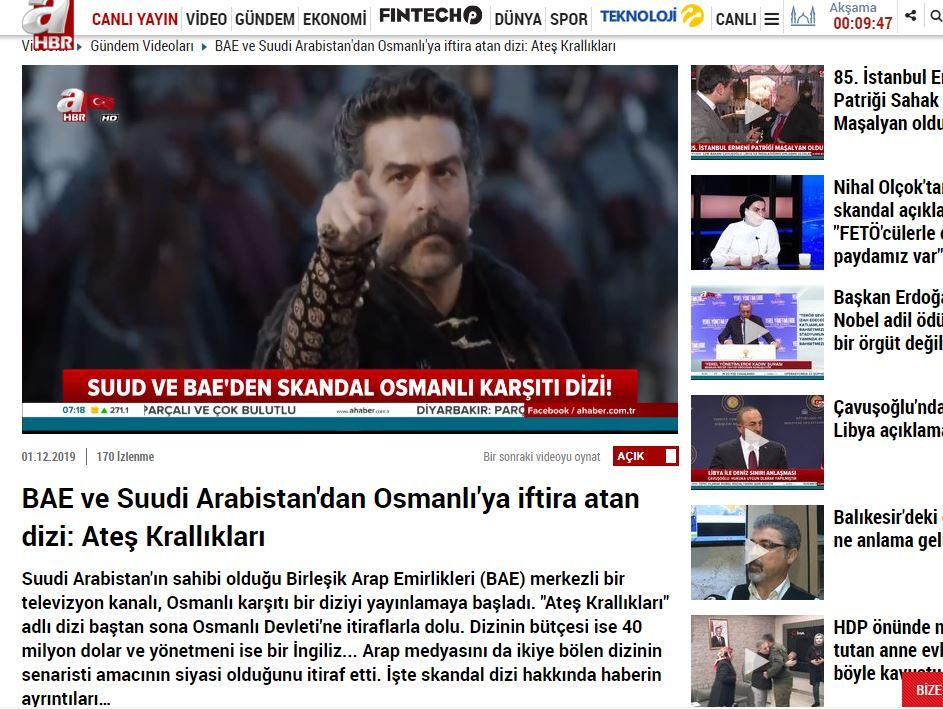 خبر التركية