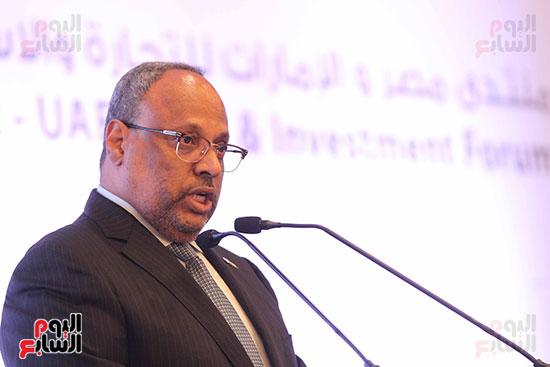 منتدي الأعمال الإماراتي المصري (5)