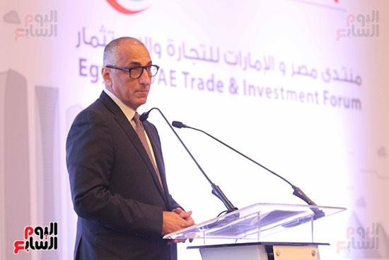 منتدي الأعمال الإماراتي المصري (2)