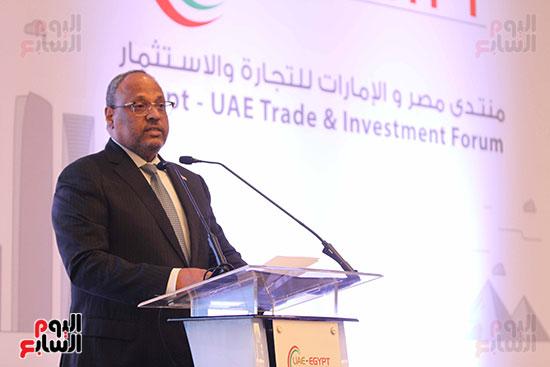 منتدي الأعمال الإماراتي المصري (44)