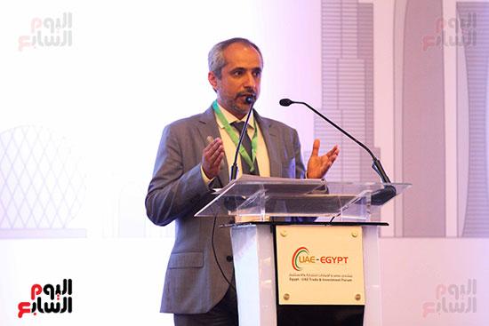منتدي الأعمال الإماراتي المصري (33)