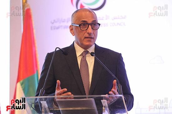 منتدي الأعمال الإماراتي المصري (45)