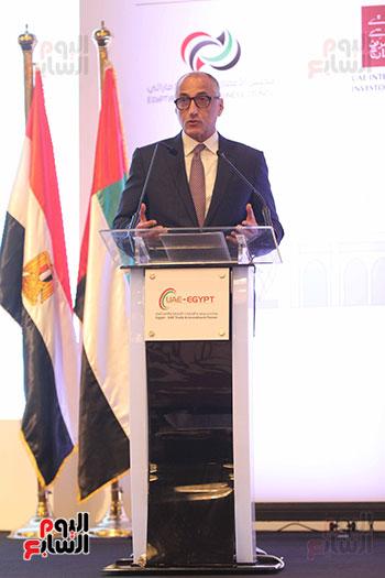 منتدي الأعمال الإماراتي المصري (9)