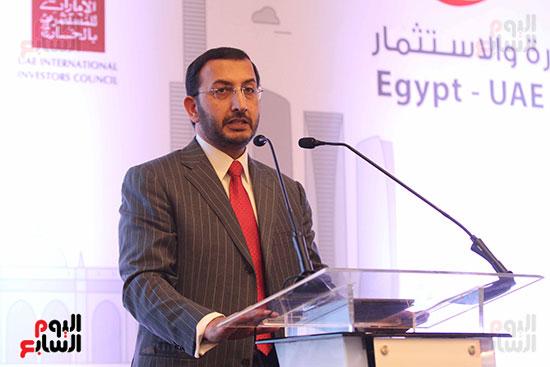 منتدي الأعمال الإماراتي المصري (22)