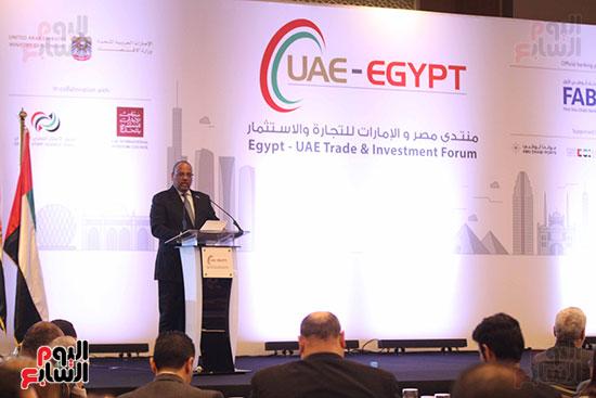 منتدي الأعمال الإماراتي المصري (6)