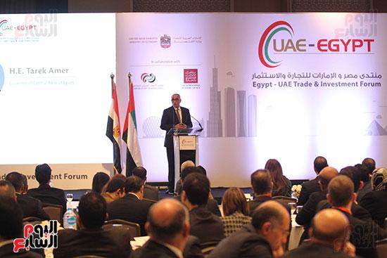 منتدي الأعمال الإماراتي المصري (10)