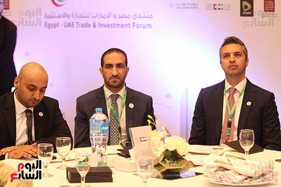 منتدي الأعمال الإماراتي المصري (3)