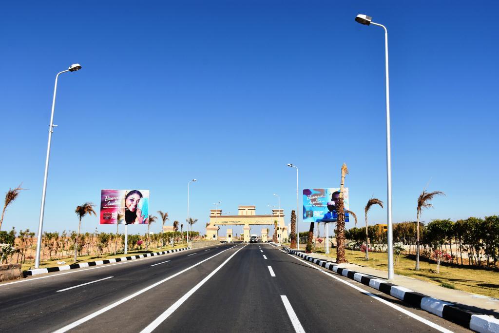 طريق المطار