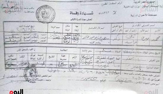 مأساة أسرة بسوهاج (4)