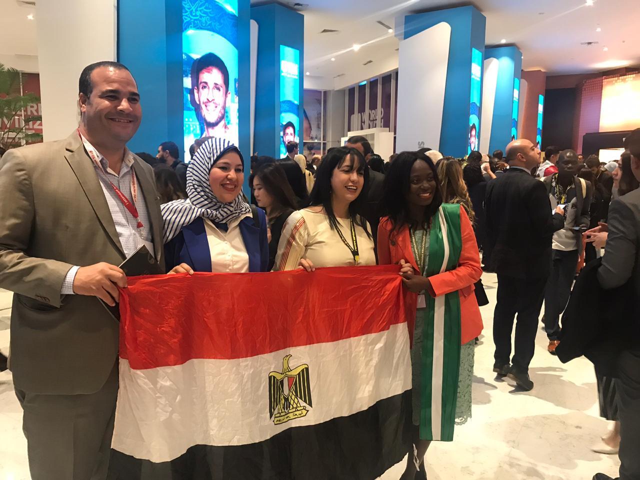 علم مصر يزين حفل الافتتاح بمنتدى شباب العالم