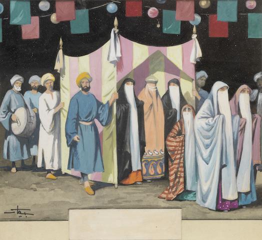 لوحة موكب الزفاف لحسين بيكار
