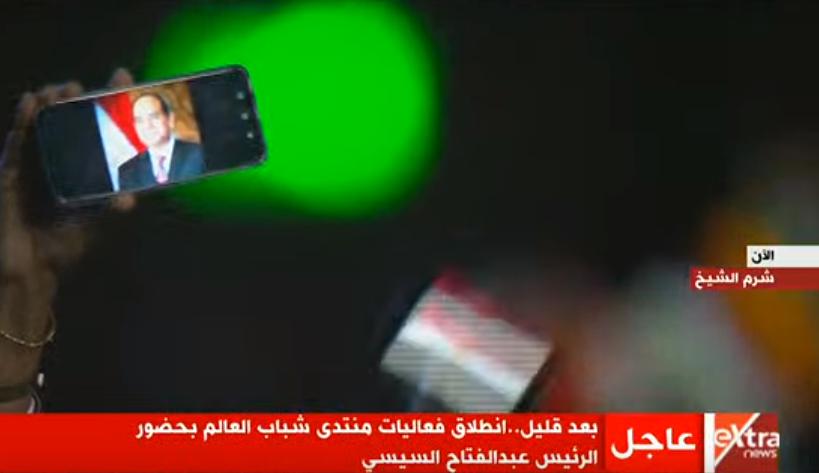 الرئيس السيسى بهواتف المشاركين