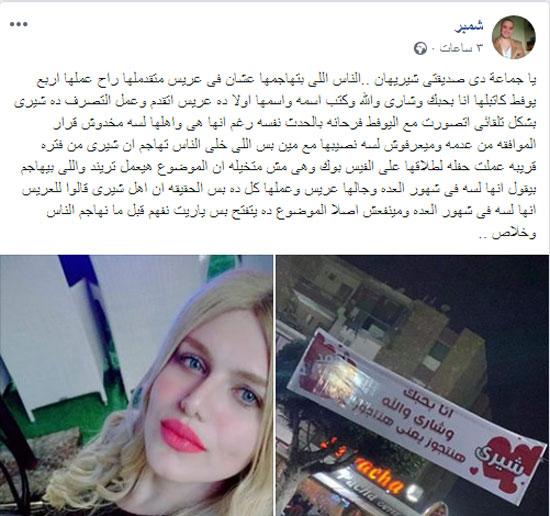 لافتات غرامية فى شوارع الإسماعيلية (3)
