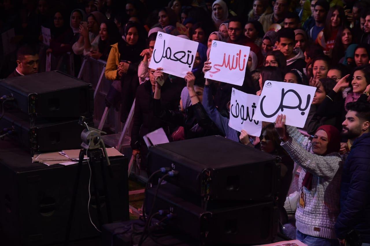 الجمهور يرفع لافتة بص شوف نانسى بتعمل ايه