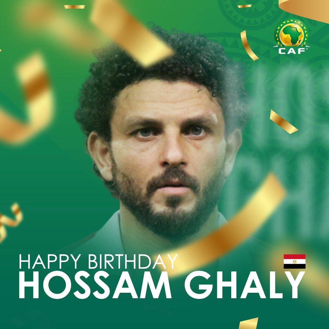 الكاف يحتفل بعيد ميلاد حسام غالى