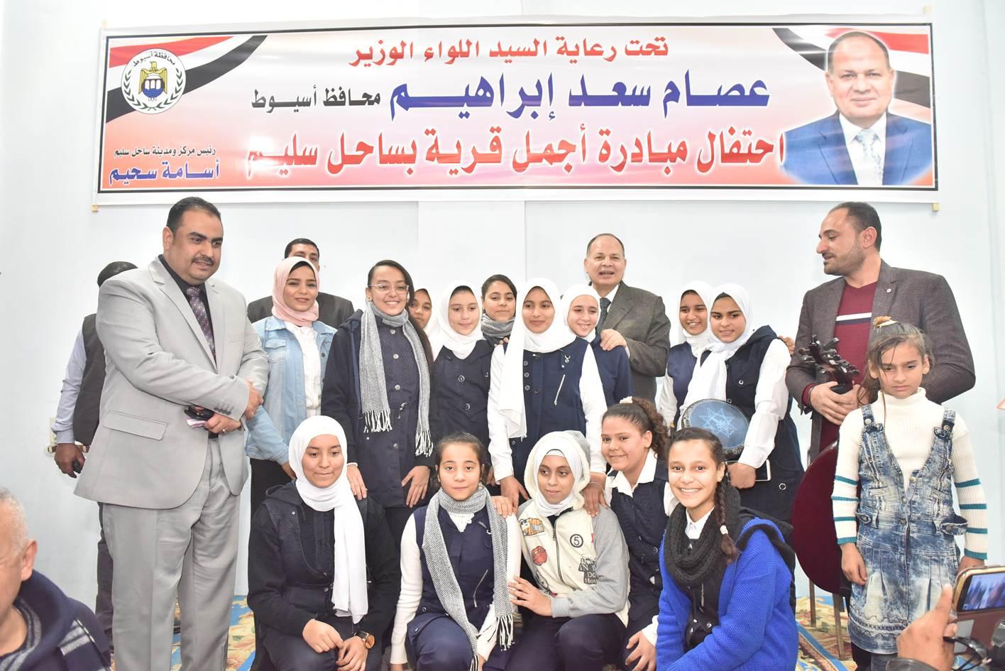 احتفالية مسابقة أجمل قرية بساحل سليم  (2)