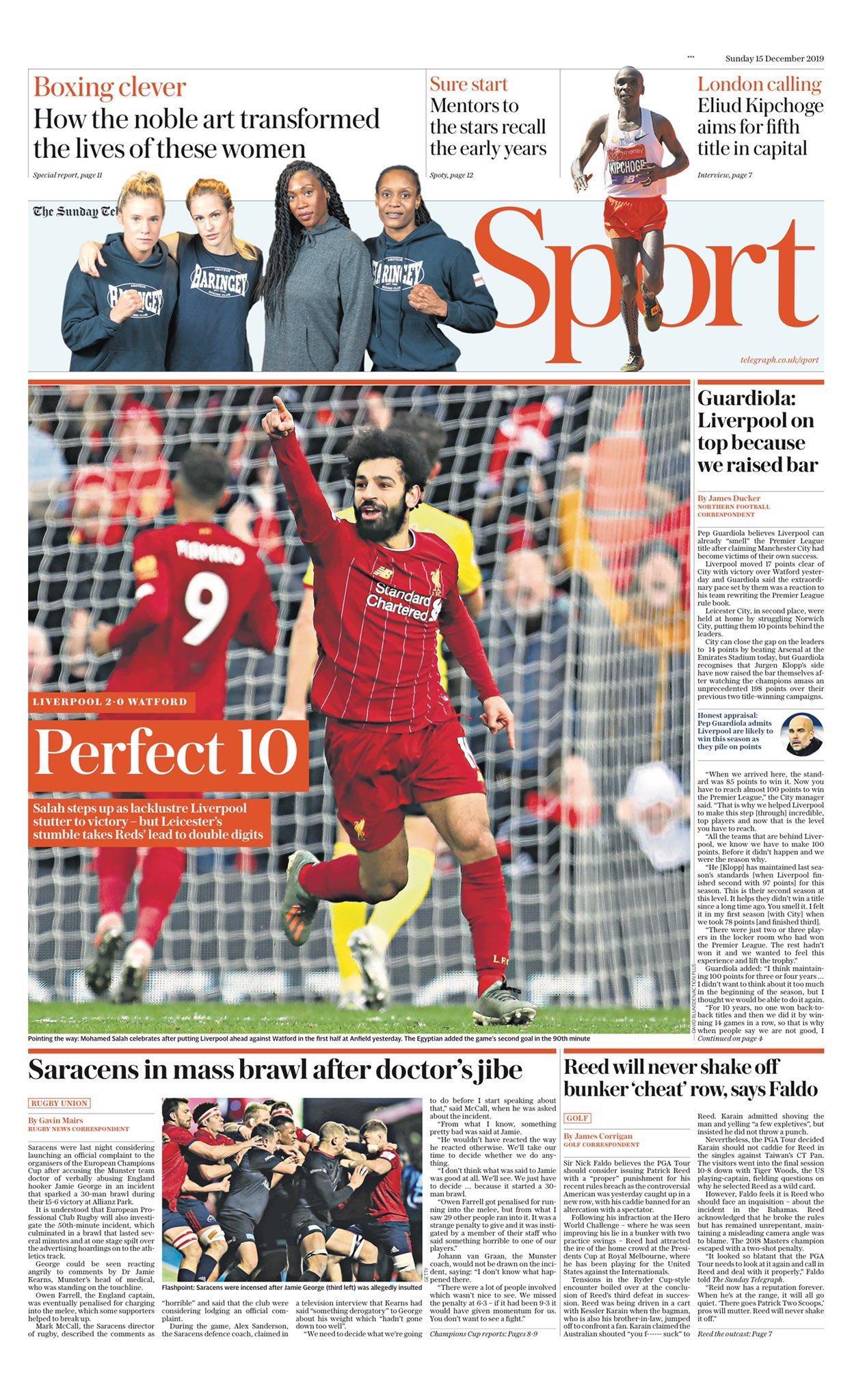 غلاف صحيفة التليجراف